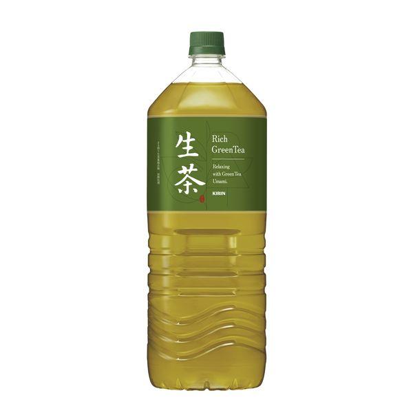 生茶 2.0L 1セット(12本)