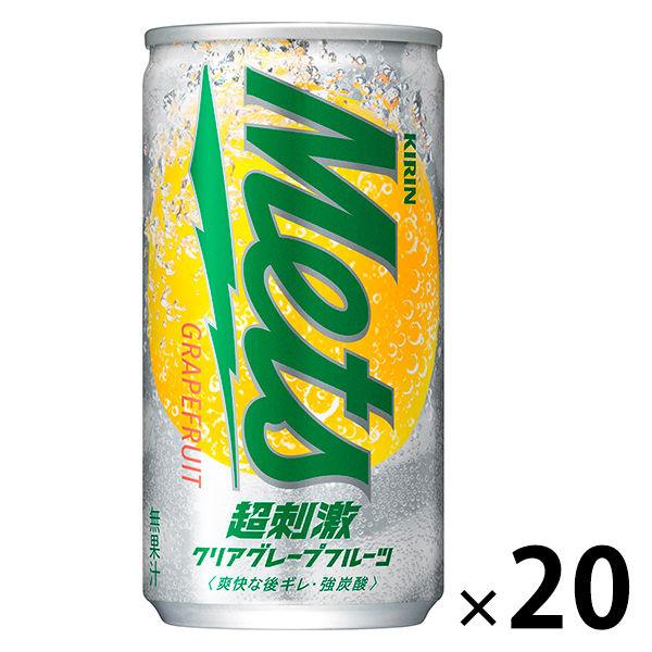メッツグレープフルーツ 20缶