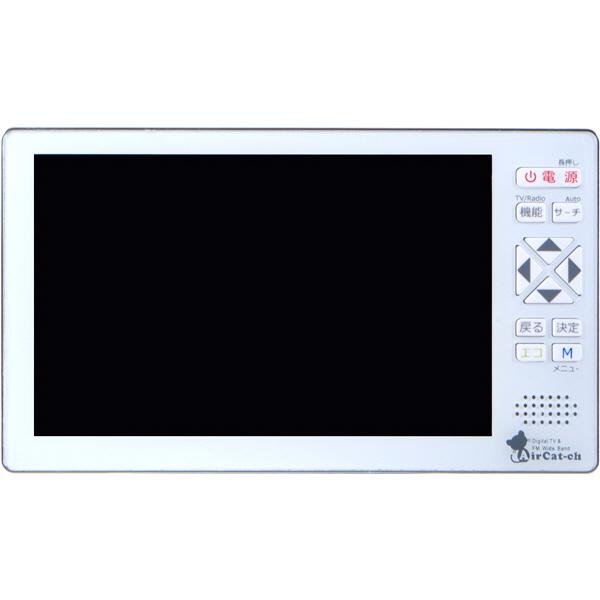 ニチワ 5インチTV AIRCAT500