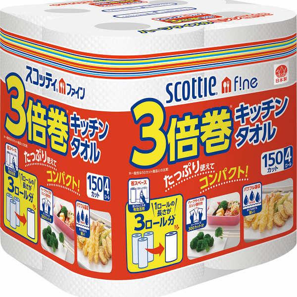 3倍巻キッチンタオル 4ロール
