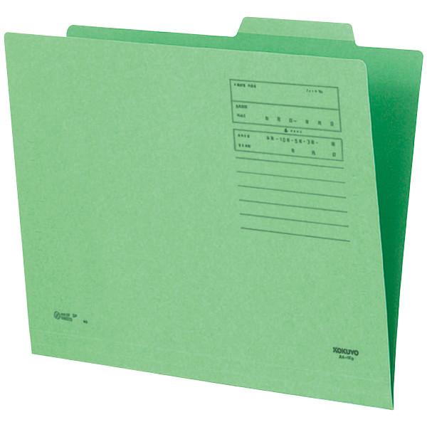 個別フォルダーカラー A4 緑 10枚