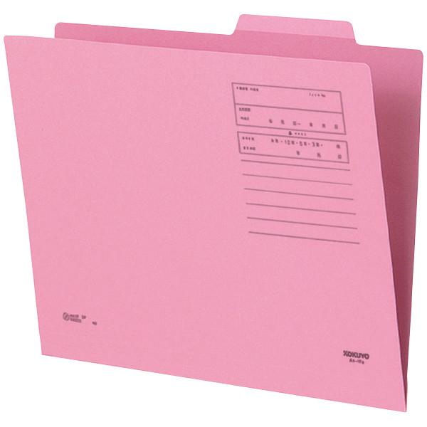 個別フォルダーカラー A4 ピンク10枚
