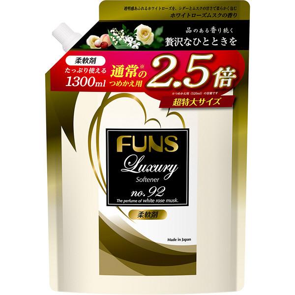 FUNSNo.92 柔軟剤 詰替特大