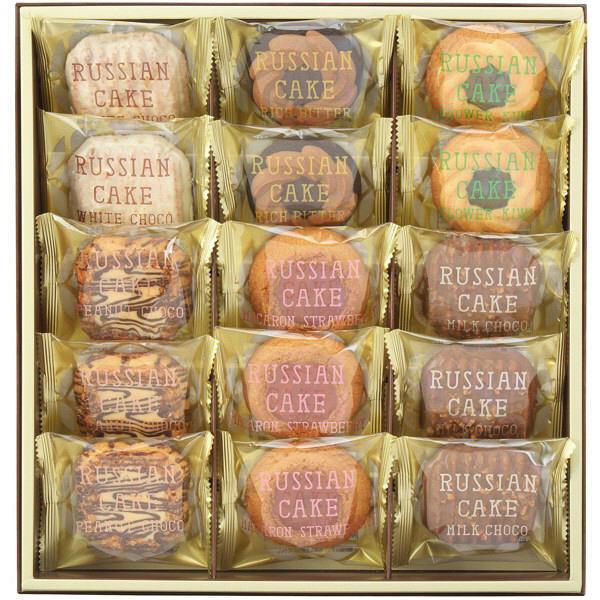 ロシアケーキ15個