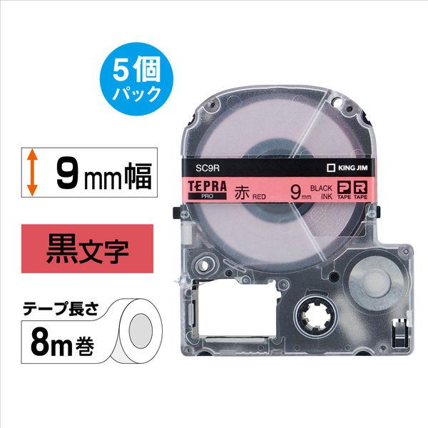 キングジム テプラ PROテープ エコパック 9mm 赤ラベル(黒文字) 1箱(5個入) SC9R-5P