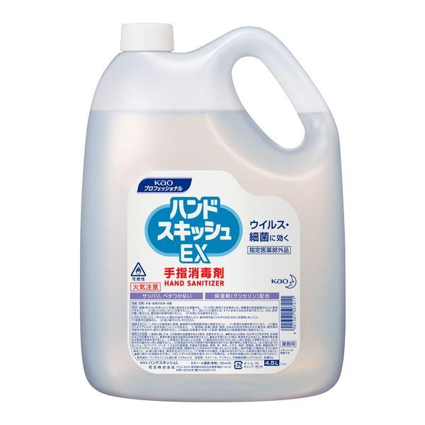 ハンドスキッシュEX 4.5L