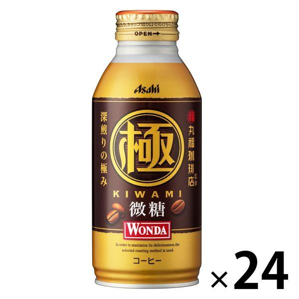 ワンダ 極 微糖 370g 24缶