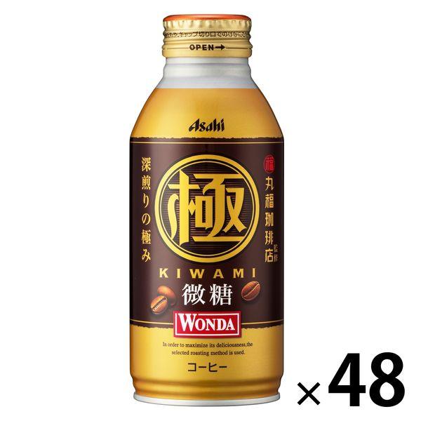 ワンダ 極 微糖 370g 48缶