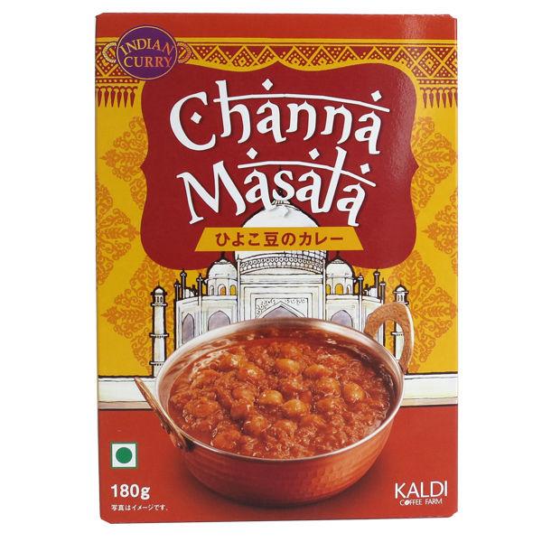 インドカレー チャナマサラひよこ豆カレー