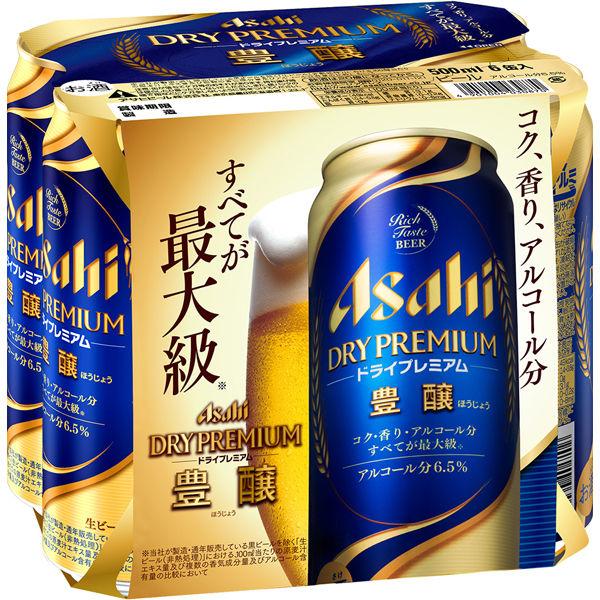 ドライプレミアム豊醸 500ml 6缶