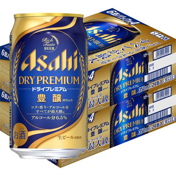 ドライプレミアム豊醸 350ml 48缶