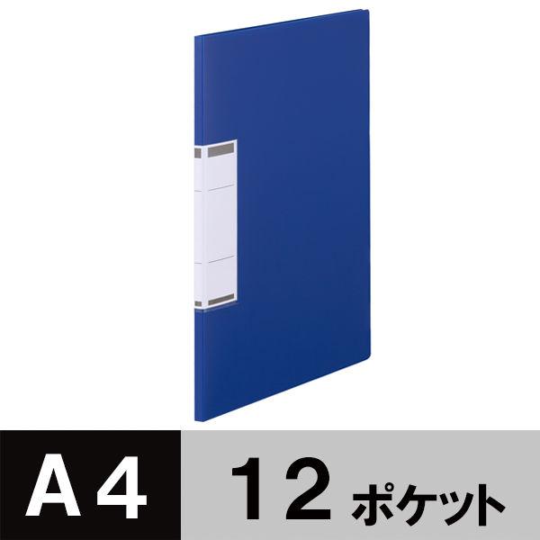固定式クリアファイルA4 12P 青