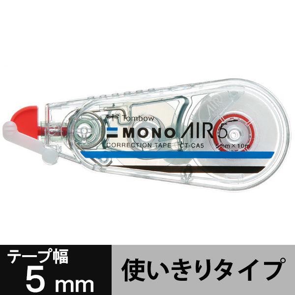 修正テープ モノエアー 幅5mm トンボ