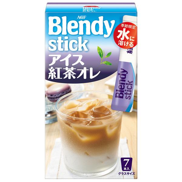 ブレンディ アイス紅茶オレ 7本