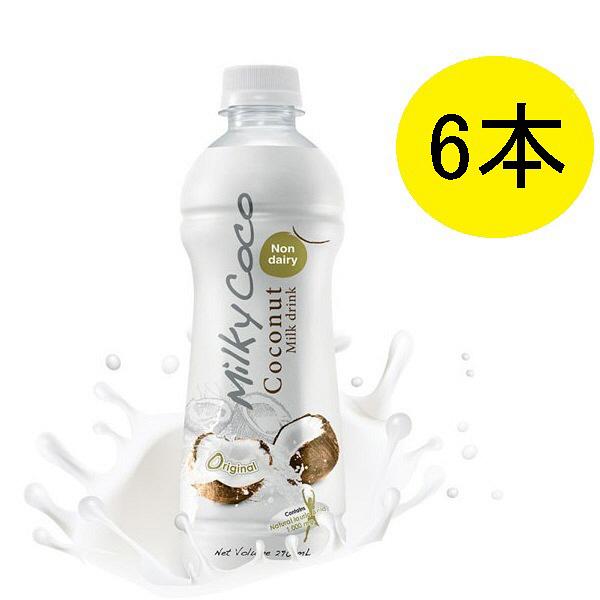 MILKYCOCOココナッツミルク 6本