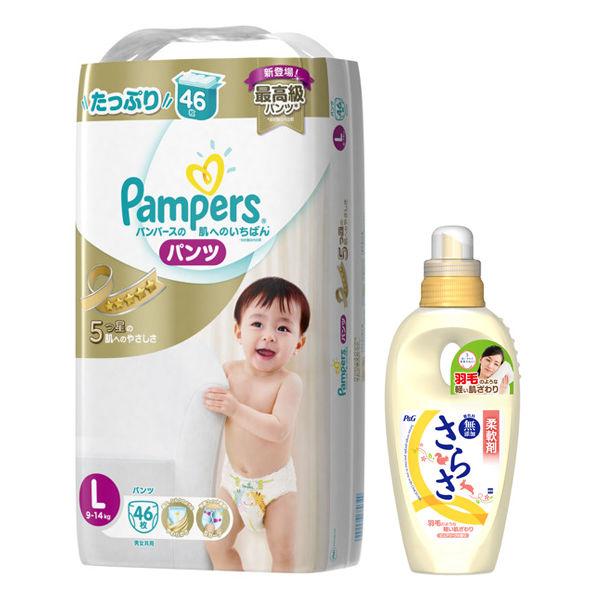 パンパース肌いちパンツL+さらさ柔軟剤