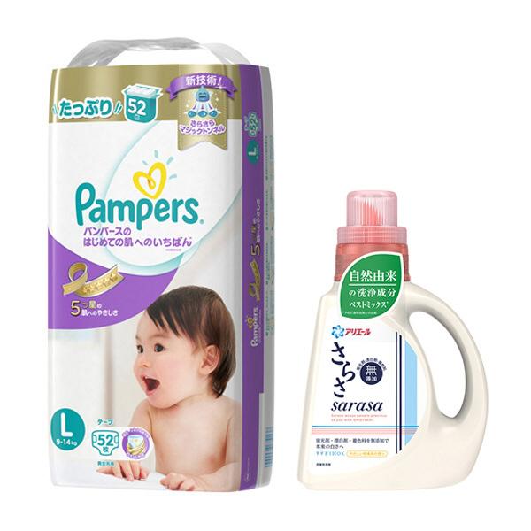 パンパース肌いちテープL+さらさ衣料洗剤