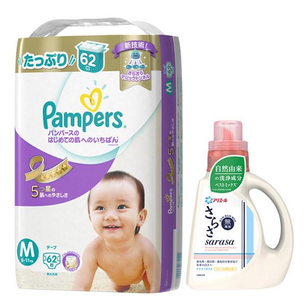 パンパース肌いちテープM+さらさ衣料洗剤
