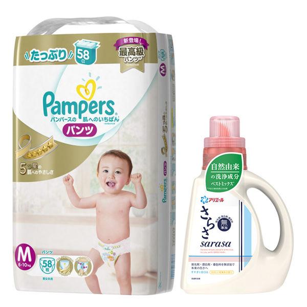 パンパース肌いちパンツM+さらさ衣料洗剤