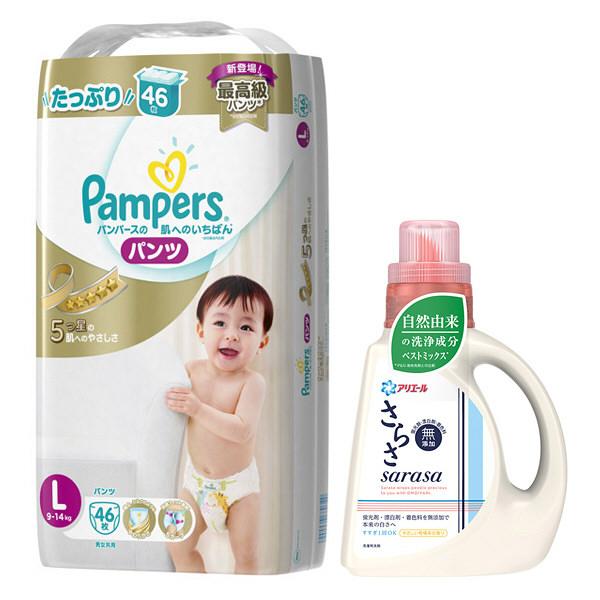 パンパース肌いちパンツL+さらさ衣料洗剤