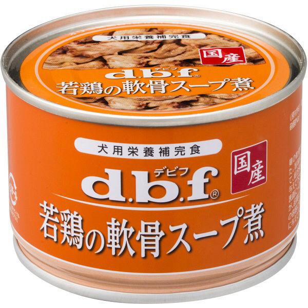 デビフ若鶏の軟骨スープ煮×1
