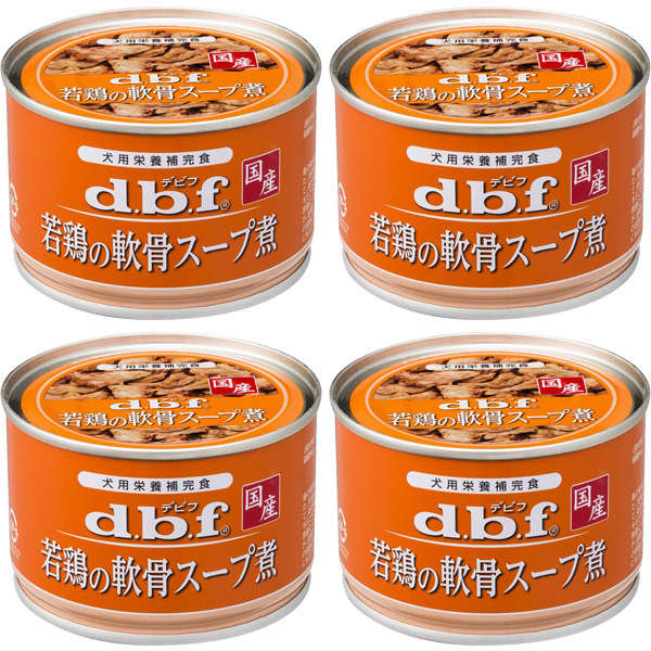 デビフ若鶏の軟骨スープ煮×4
