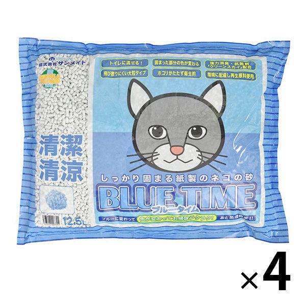 ブルータイム 12.5L×4袋