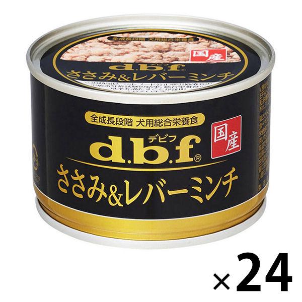 デビフささみ&レバーミンチ×24