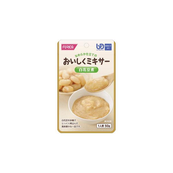 ホリカフーズ おいしくミキサー 白花豆煮 1袋