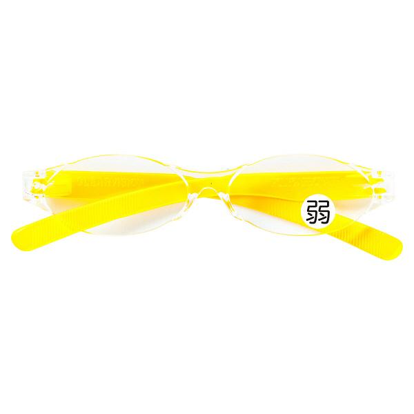 スマイル 老眼鏡 弱(+1.5) 744281 1個
