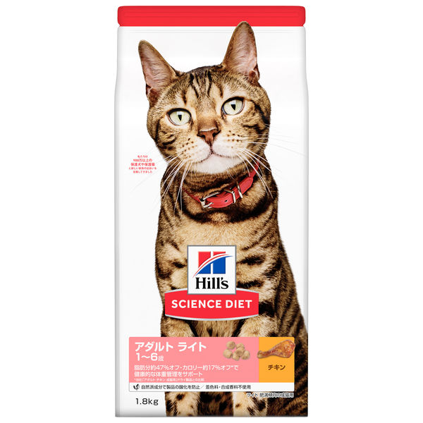 SDライトチキン肥満成猫1.8kg