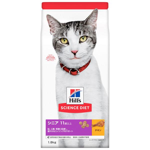 SDシニアプラスチキン高齢猫1.8kg
