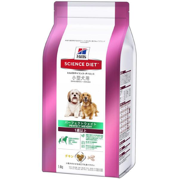 SD小型犬Pウェイト1.4kg×1