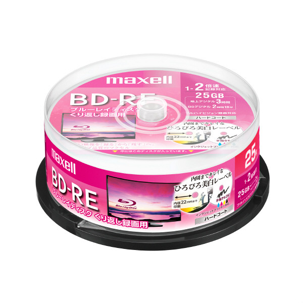 マクセル 録画用DVD-R(25枚入)