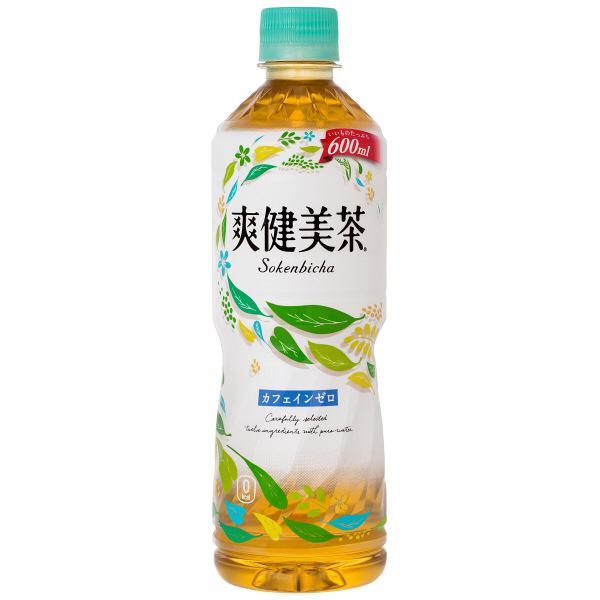 爽健美茶 600ml 48本