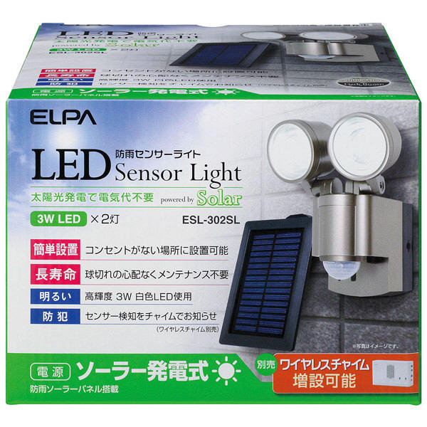 朝日電器 ソーラー3WLEDセンサーライト2灯 ESL-302SL (取寄品)