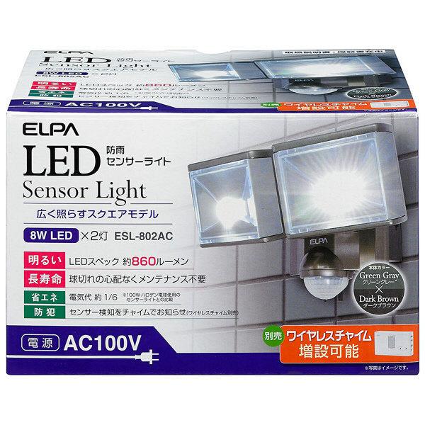 朝日電器 LEDセンサーライト ESL-802AC (取寄品)