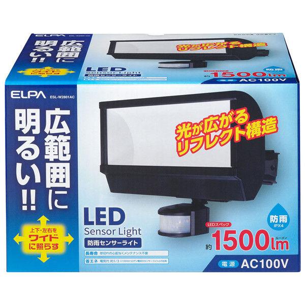 朝日電器 LEDセンサーライト ESL-W2801AC (取寄品)