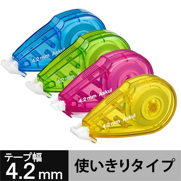 修正テープ 4.2mm幅×8m 4色