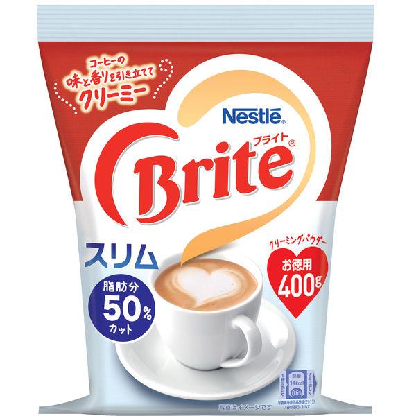 スリム コーヒー