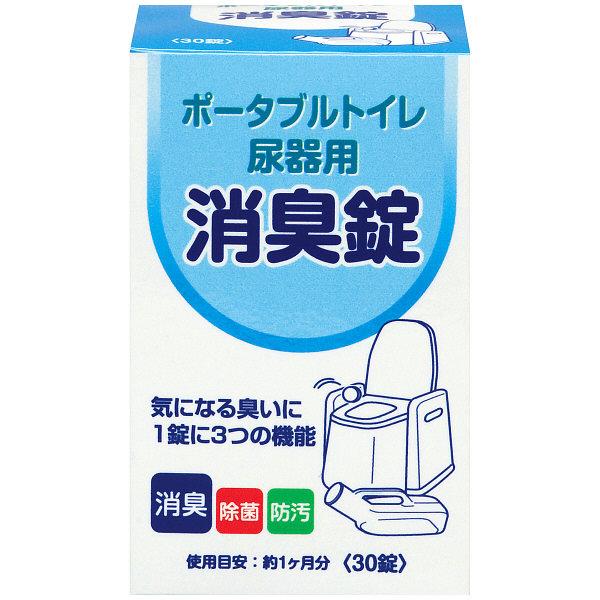 浅井商事 ポータブルトイレ 尿器用消臭錠 1箱(30錠入り)