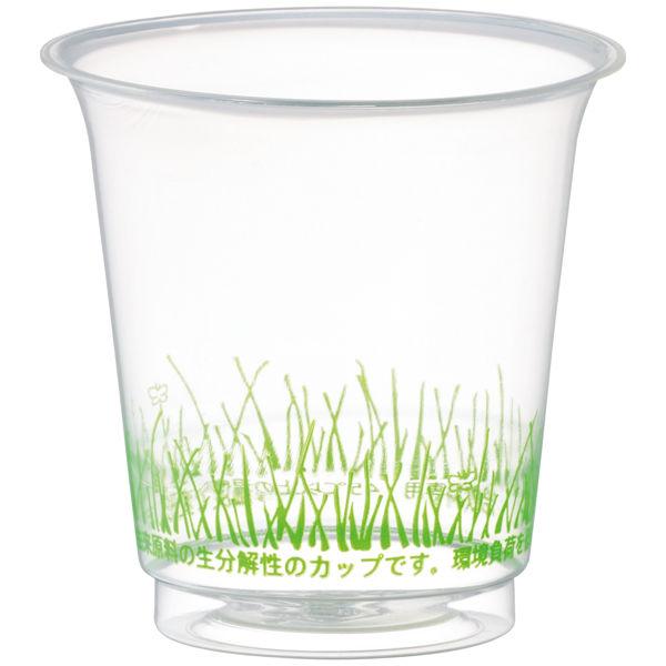 バイオマスプラカップ 150ml