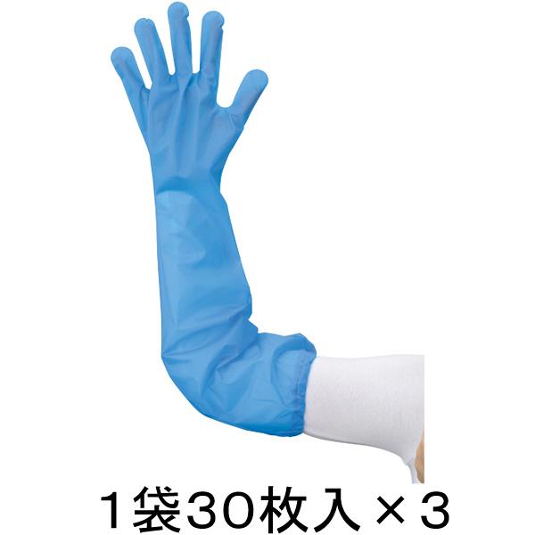 PE手袋ロングタイプ ブルー