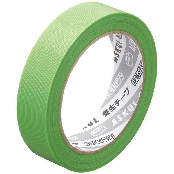 養生テープ 若葉色25mm×25m