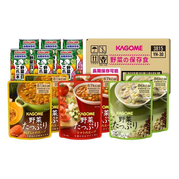 カゴメ カゴメ野菜の保存食セットYH30 8675 1ケース
