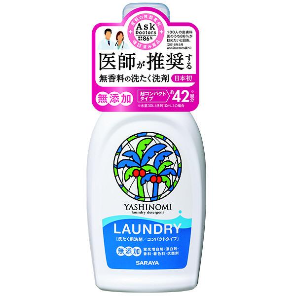 ヤシノミ洗たく用洗剤コンパクトタイプ本体