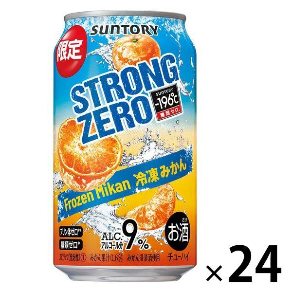 -196℃ ストロングゼロ 冷凍みかん