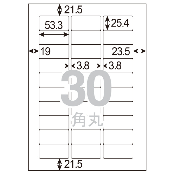 アスクル 下地が透けないラベル 30面MA-516SK 56216 1袋(20シート入)