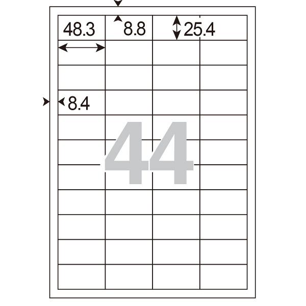 アスクル 下地が透けないラベル 44面MA-514SK 56217 1袋(20シート入)