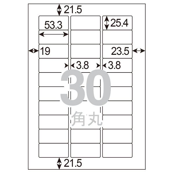 アスクル 下地が透けないラベル 30面MA-516SKT 56226 1袋(100シート入)